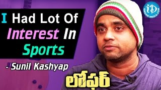 I Had Lot Of Interest In Sports - Sunil Kashyap || Loafer Movie || Talking Movies With iDream - IDREAMMOVIES