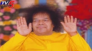 "Prasanthi Nilayam Ready For ""Sri Sathya Sai Aradhana Mahotsavam"" - TV5NEWSCHANNEL"