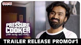 Pressure Cooker Movie New Teaser | Sai Ronak, Rahul Ramakrishna, Rajai Rowan - ADITYAMUSIC