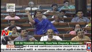 Jyotiraditya Madhavrao Scindia Speech @The Agrarian Situation in the Country || Lok Sabha - NTVTELUGUHD