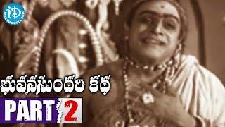 Bhuvana Sundari Katha Full Movie Part 2 || NTR || Krishna Kumari || Vanisri || Pullaiah - IDREAMMOVIES