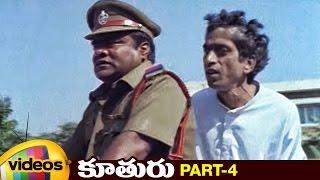Koothuru Telugu Full Movie HD | Srikanth | Ooha | Chandra Mohan | Raj Kumar | Part 4 | Mango Videos - MANGOVIDEOS