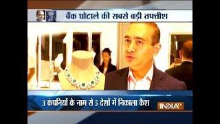 Aaj Ka Viral: The biggest investigation of the bank scam - INDIATV