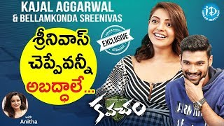Actor Bellamkonda Srinivas & Actress Kajal Aggarwal Exclusive Interview|| Talking Movies With iDream - IDREAMMOVIES