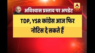 TDP YSR will try to push no-confidence motion today again - ABPNEWSTV