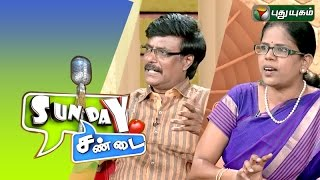 Sunday Sandai 23-08-2015 –  PuthuYugam TV Show