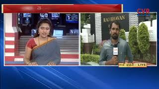 KCR meets Governor | Governor Narasimhan Appoints CM KCR As Caretaker CM | CVR News - CVRNEWSOFFICIAL