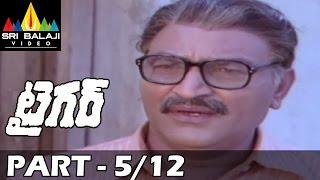 Tiger Telugu Full Movie   Part 5/12   NTR   Rajinikanth   Subhashini   Sri Balaji Video - SRIBALAJIMOVIES