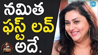 నమిత ఫస్ట్ లవ్ అదే - Namitha & Veera || Frankly With TNR || Talking Movies With iDream - IDREAMMOVIES