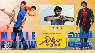 Nirmala Convent Movie Review and Rating || Roshan, Shriya Sharma, Nagarjuna - IGTELUGU