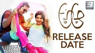 'A Aa' Release Date Out | Nithin | Samantha | Lehren Telugu - LEHRENTELUGU