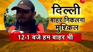 Watch Deshhit, May 25, 2018; Detailed analysis of all the major news of the day - ZEENEWS