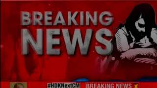 Lal Singh's brother caught on cam abusing J&K CM Mehbooba Mufti - NEWSXLIVE