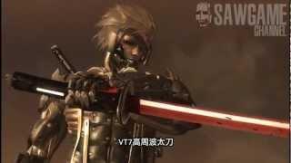 MGRR 潛龍諜影崛起:再復仇 繁中字幕劇情Chapter 6