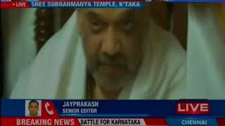 BJP President Amit Shah visits Kukke Shree Subrahmanya temple in south Kannada district of Karnataka - NEWSXLIVE