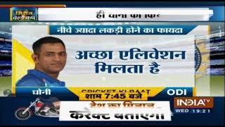 Cricket Ki Baat | Virat Kohli's Team India To Give Australia A 474 Volt Shock ! Know How - INDIATV