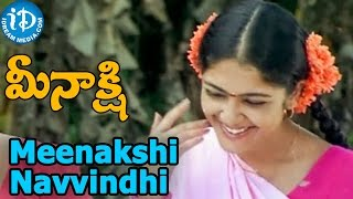 Meenakshi Movie Songs || Meenakshi Navvindhi Video Song || Kamalini, Rajeev Kanakala || Prabhu - IDREAMMOVIES