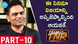 Maharshi Director Vamsi Paidipally Exclusive Interview Part #10 || Frankly With TNR - IDREAMMOVIES