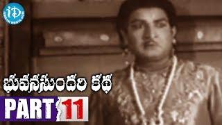 Bhuvana Sundari Katha Full Movie Part 11    NTR    Krishna Kumari    Vanisri    Pullaiah - IDREAMMOVIES