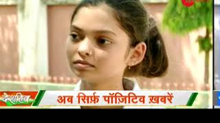 Deshhit: Girls are welcome for the first time in Sainik School in Lucknow - ZEENEWS