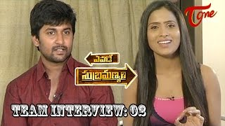 Chit Chat with Yevade Subramanyam Team | 02 - TELUGUONE