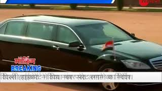 Morning Breaking: Vehicles carrying VVIPs in Delhi must have number-plates, says Delhi HC - ZEENEWS