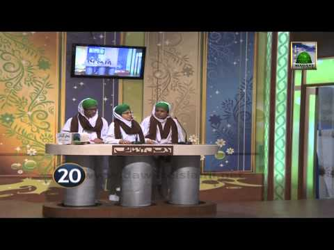 Zehni Azmaish Season 3 Ep#01 - Karachi Makki vs Hyderabad Makki (Knockout Round)