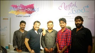 Mee Radha Natho Raadha - New Telugu Short Film Trailer Launch by Rajkandukuri - YOUTUBE