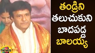 Balakrishna Full Speech at Kathanayakudu Movie Team Press Meet | Tirupati | Mango News - MANGONEWS