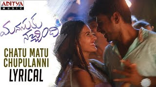 Chatu Matu Chupulanni Lyrical || Manasuku Nachindi Songs || Sundeep Kishan, Amyra Dastur - ADITYAMUSIC