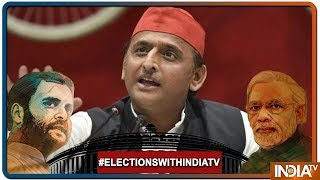 Lok Sabha Elections 2019: EVM पर अब बोले Akhilesh, या तो ईवीएम में खराबी या BJP को जा रहा वोट - INDIATV