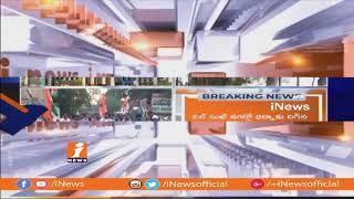 Bharat Bandh Against Fuel Price Hike Gets Partial Response in Telugu States   iNews - INEWS
