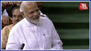 Rahul Gandhi के गले मिलने पर PM Modi ने कसा तंज, बोले कुर्सी लेने की जल्दी में मुझे उठाने लगे | LIVE - AAJTAKTV