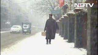 कश्मीर में फैली बर्फ की सफेद चादर - NDTVINDIA