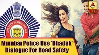 Mumbai police use 'Dhadak' dialogue to promote road safety! - ABPNEWSTV