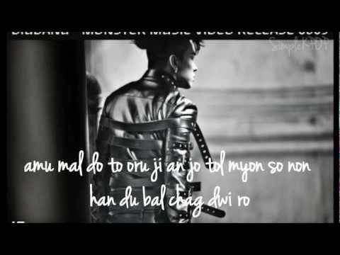 Big Bang - MONSTER (Simple Lyrics)
