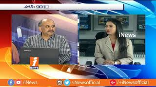Markets May Trade In Positive Bias Today | NIFTY To 10, 800 Mark | Money Money (11-05-2018) | iNews - INEWS