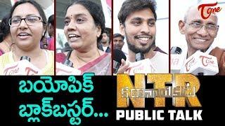 NTR Kathanayakudu Public Talk | Balakrishna | NTR Biopic Public Review | TeluguOne - TELUGUONE