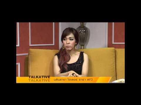 ซาร่า AF 3-Bk2//รายการเขย่าจอ Talkative ทุกวันอังคาร 20.00-21.00 น. ช่อง Super บันเทิง