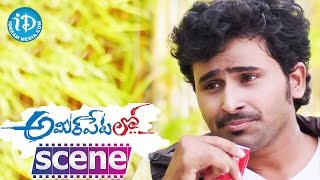 Ameerpet Lo Movie Scenes - Vivek Refuses To Help Vennala    Srikanth    Ashwini Sri    Esha - IDREAMMOVIES