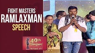 Fight Masters Ramlaxman Speech @ Cinegoer 49th Film Awards | TFPC - TFPC
