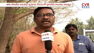 People Facing Health Problems with Consumption of Polluted Water in Sakhinetipalli ,East Godavari - CVRNEWSOFFICIAL