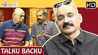 Marriage and Divorce | Marriage Compatability | Talku Backu | Bosskey | Prasad | Neelu | Bosskey TV