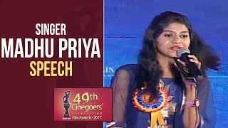 Singer Madhu Priya Performance @ Cinegoer 49th Film Awards | TFPC - TFPC