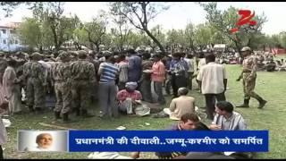 DNA: Has Shiv Sena surrendered before BJP in Maharashtra? - ZEENEWS