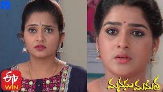 Manasu Mamata Serial Promo - 11th February 2020 - Manasu Mamata Telugu Serial - MALLEMALATV