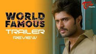 World Famous Lover Trailer REVIEW | Vijay Devarakonda, Raashi Khanna | #WFLTrailer | TeluguOne - TELUGUONE