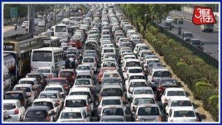Massive Traffic Jam In Delhi-Gurugram Expressway As Security Tightened Ahead Of Independence Day - AAJTAKTV