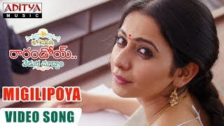 Migilipoya Video Song || Raarandoi Veduka Chuddam Video Songs || NagaChaitanya, Rakul,DSP - ADITYAMUSIC