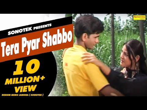Mere Dil Ne Kargya Ghayal Yo Tera Pyar Shabbo - Dhakad Chhora Song
